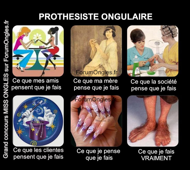 blague-prothesiste-ongulaire-ongles.jpeg